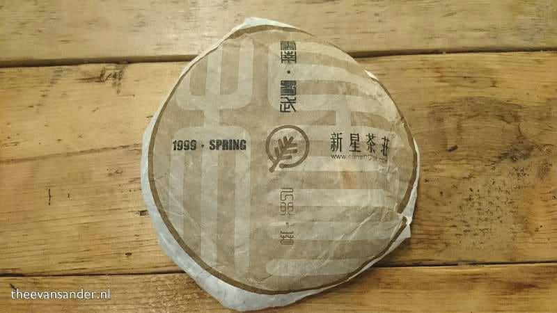 Yiwu raw pu-erh 1999