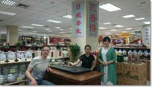 Bezoek China 2015