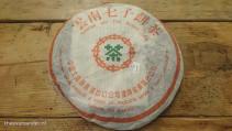 Menghai 7532 2006 raw