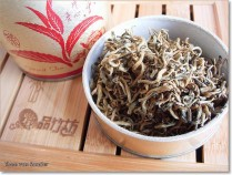 Yunnan Gold high grade