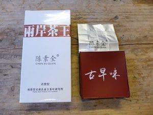 Chen Su Quan