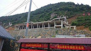 Tempel Tie Guan Yin heden