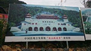 Tempel Tie Guan Yin toekomst